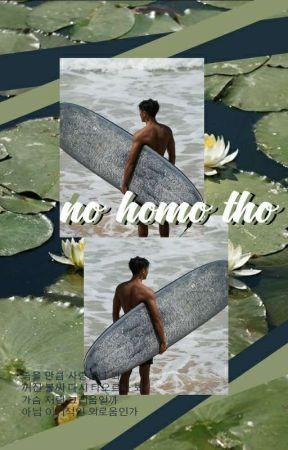 no homo tho #hyungwonho by aishalek
