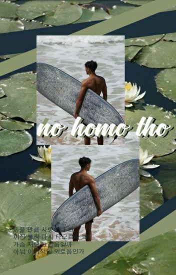 no homo tho #hyungwonho