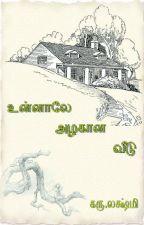உன்னாலே அழகான வீடு by KRLakshmi