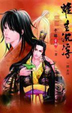 Thùy chủ trầm phù by haruminakamura