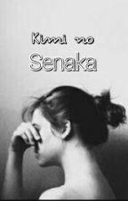 Kimi no Senaka by laknathuman