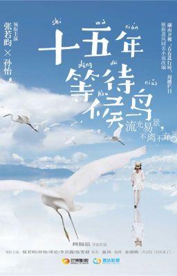 Đọc truyện Mười lăm năm đợi chờ chim di trú 《十五年等待候鸟》 இ Doanh Phong (盈风)