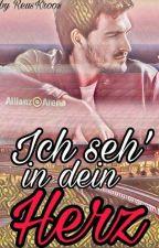 Ich seh' in dein Herz ~ Mats Hummels ~ Teil 1 #Wattys2016 by ReusKroos