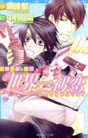Yoshino Chiaki No Baai. Volumen 1 [Completado]