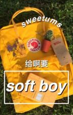 """soft boy"" (tronnor) by louisloveharry_"