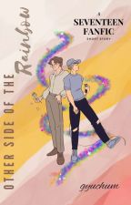 Other Side of the Rainbow |Meanie FF| |completed| by MeanieCarat