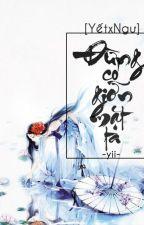 [ Ngư - Yết ] Đừng giỡn mặt với ta!! by Yii-sama