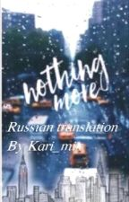 Nothing more( Russian translation) by Kari_mix