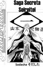 Bleach Saga Secreta Seireitei by Sodasha