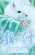 Hồ tu - liễu mộc đào by meoapple
