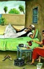 Malado La Coepouse Acharnėe by FatoumataYarassoulil