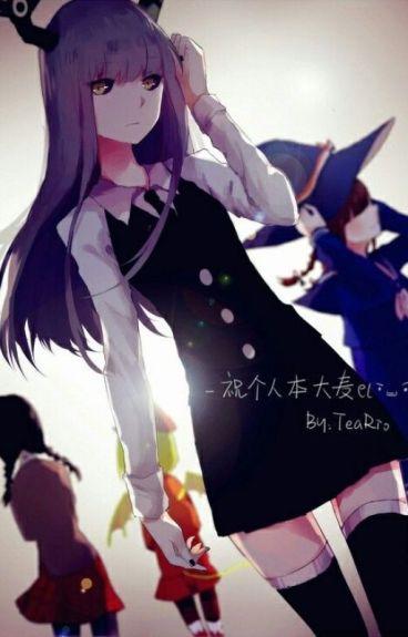 Mogeko Characters x Reader Oneshots