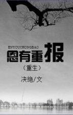 Ân Hữu Trọng Báo - Chủ công, Trọng sinh by dinhtinhcung