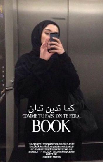 « I am Muslima. [RB] »