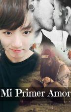 Mi Primer amor (BTS, GOT7 y tu)  by BangtanPum