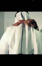 Une malienne tomber Love d'un saoudien / grand amour , grande peine/ EN PAUSE  by ZeiinabKoe