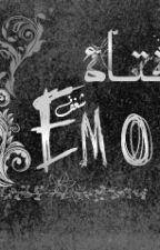 """فتاة الإيمو""""شغف"""" by es_na_s"""