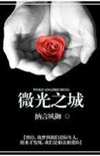 Xuyên qua mộ quang chi vận mệnh ràng buộc  by mizakikazui