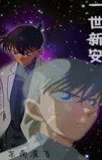 Conan đồng nghiệp nhất thế tân an  by mizakikazui