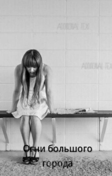 Отряд самоубийц. История Харли Квинн