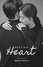 Beating Heart by tiakrnia07