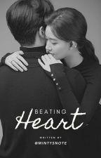 Beating Heart by tiakrniaa