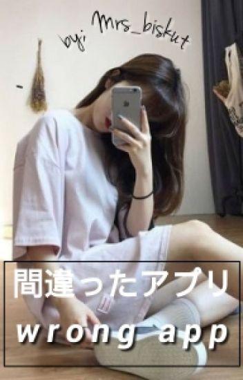 wrong app | jk ✔