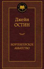 Нортенгерское аббатство by HellShay