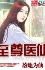 sống lại không gian chi y chờ thương nữ  / tác giả: Mạn thanh tử by saochoi19