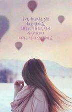 ❤[C/BTS V] I Fell For A Ghost?❤ [나는 유령을 위해 터러어지 느냐?] by -yoonshimingi