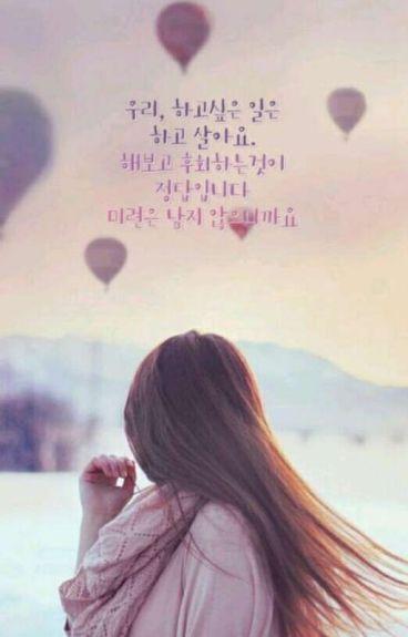 ❤[H][OG]Fall In Love With Byuntae Ghost?❤ 변태유령과사랑에빠지십니까? [BTS V]