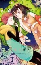 "Let Go - Reader/Diane X Harlequin - Sequel to ""Ghost Girl"" by TsukiKurosu"