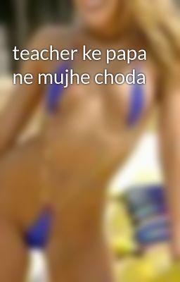 Dhongi Baba Ne Pati Ke Samne Mujhe Choda MP3