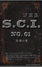 S.C.I. mê án tập - quyển I by YangyangFANCY