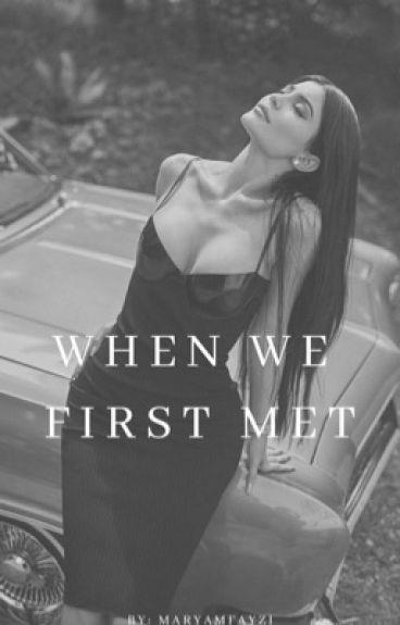 When we first met // Justin Bieber FF