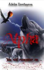 Альфа и его волчица by Li_Li1999