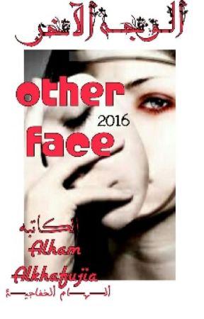 Other Face_الوجـه الآخـر by rewaiat_alham_iq