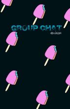 group chat | twd by alluvialdun
