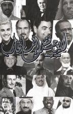لا يوجد فشل انما تجارب by saraabdullahn
