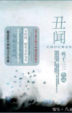 Gièm pha - Phong Tử Tam Tam- Hiện đại by sliver_devil_78