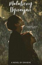 Malabong Ugnayan by PekengKyoot