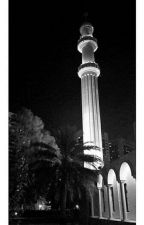 Rappels Islamique. by b_mrcaine