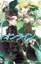 Sword Art Online [3 том] Танец фей / Мастера Меча Онлайн by Solution_Epsilon