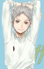 Jealous Suga? (sugawara x reader oneshot) by otaco_mb