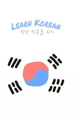 learn korean syllable blocks wattpad. Black Bedroom Furniture Sets. Home Design Ideas