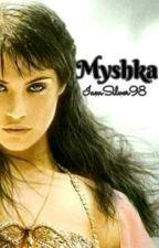 Myshka by IamSilver98