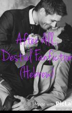 After all...Destiel Fanfiction (Hebrew) by MultiRachel