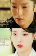 The Moon's Star ( Scarlet Heart:Ryeo / Moon Lovers Fanfic ) by MhissyAnime