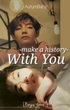With You [VKOOK] by -AutumnBaby