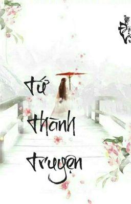 Đọc truyện Tứ thành truyện ( 12 cs )- Hoàn